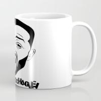 sgladschdglei-mugs